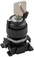 Nøgleaktivering for ventil for aluminiums trykluftrørsystem